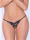 Butterfly Crotchless Panties With Strappy Back